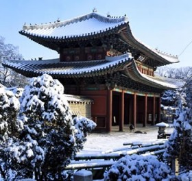 Changdeokgung Palace in winter
