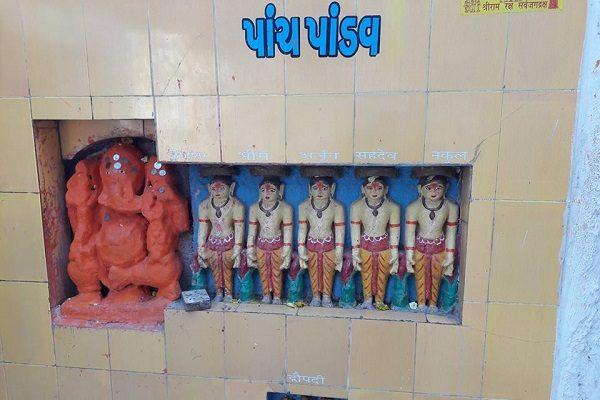 Panch Pandava Gufa, Somnath