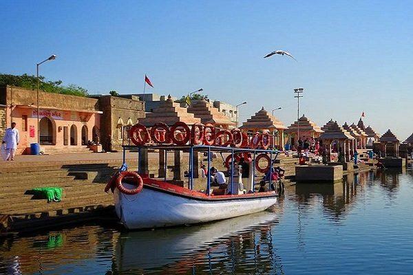 Triveni Ghat, Gujarat