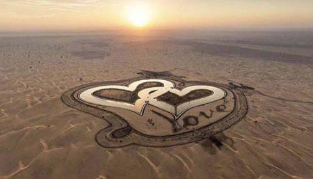 Love Lake Dubai